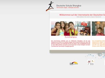 Deutsche Schule Shanghai EuroCampus